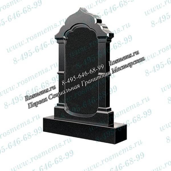 Ермис памятники каталог все памятники омска фото и описание