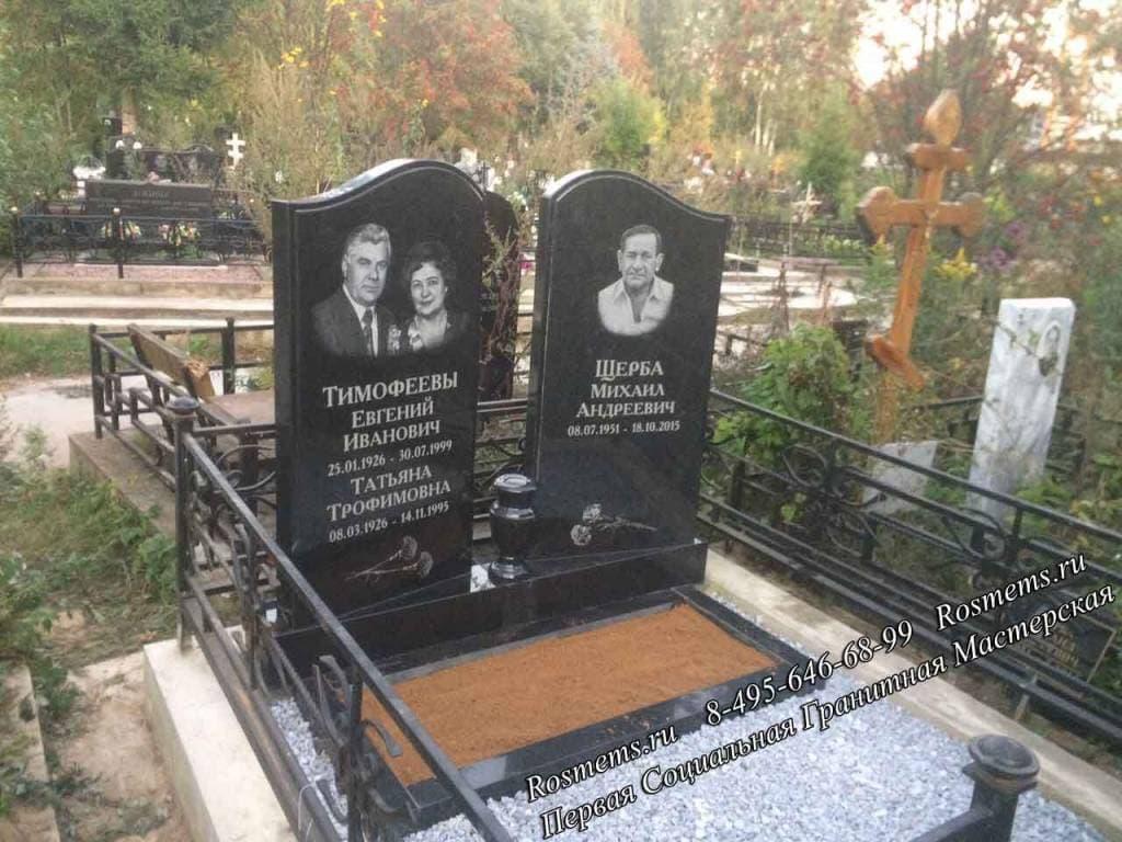 Памятники на могилу москва цены щукинская цены на памятники в кирова фото