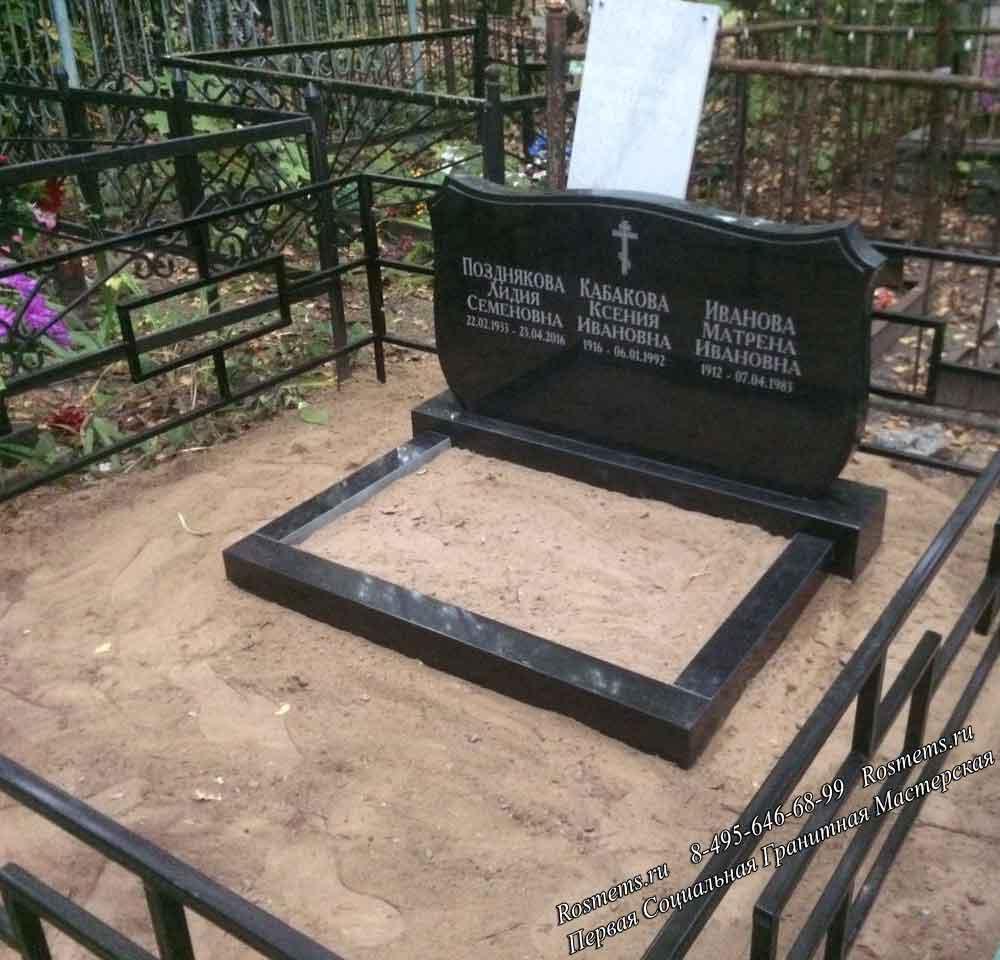 Гранитная мастерская москва омск цена на памятники цены бобруйск