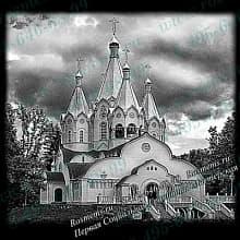 Памятник из гранита Храмы и монастыри Эконом памятник Волна Светогорск